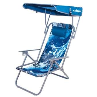 Kelsyus Beach Canopy Folding Backpack Reclining Sling Chair Camping Chair EBay